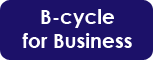 B-cycle for Business